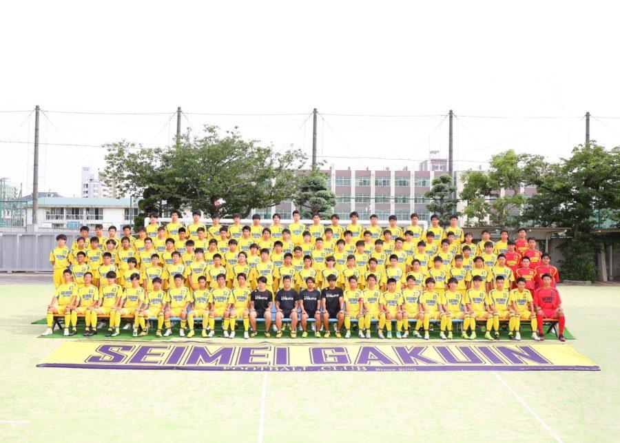 ホームページ 清明 中学校